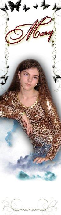 Mary Дефочка