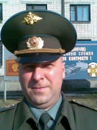 Василий Черный, 13 марта , Москва, id18245265