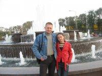 Александр Агапов, 14 мая 1991, Донецк, id34588101
