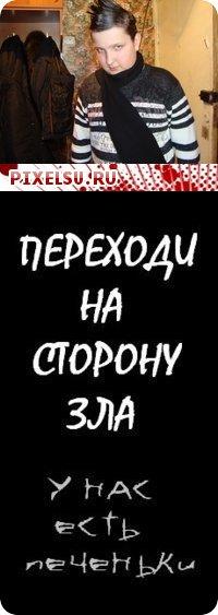 Артём Сычёв, 3 июня , Мукачево, id34822276