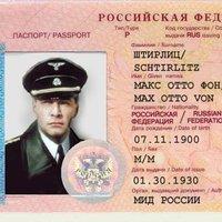 Саша Атрашков, 15 августа 1987, Москва, id6892874